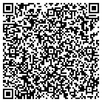 QR-код с контактной информацией организации ООО, Стандарт-Буд