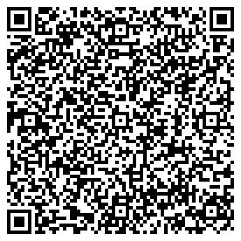 QR-код с контактной информацией организации ЛАВКОМ ТОО