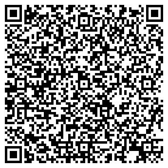QR-код с контактной информацией организации УКРАИНА, ООО