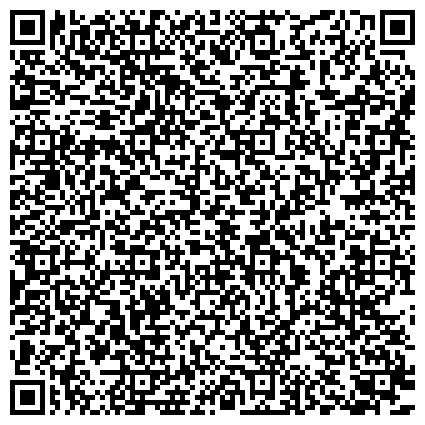 QR-код с контактной информацией организации Склад-магазин «Лесной Квартал»