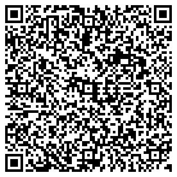 """QR-код с контактной информацией организации ПП """"Интеркрайт"""""""