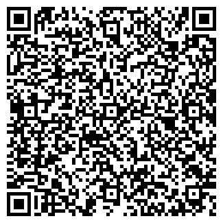 QR-код с контактной информацией организации ЧП Алекса