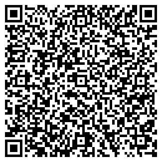 QR-код с контактной информацией организации Топ-Строй, Частное предприятие