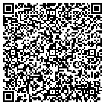 QR-код с контактной информацией организации Субъект предпринимательской деятельности Слайдекс