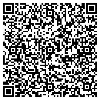 QR-код с контактной информацией организации КОМПЛЕКС-НН