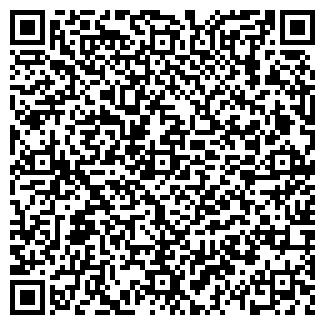 QR-код с контактной информацией организации ЧП Пилипчук