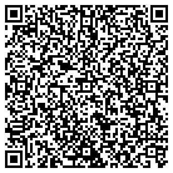 QR-код с контактной информацией организации ФО-П Білобров