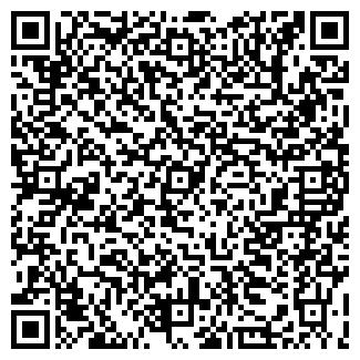 QR-код с контактной информацией организации ДІМ ПОКРІВЛІ