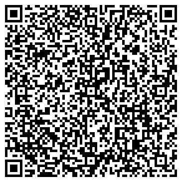 """QR-код с контактной информацией организации ПП """"Кровля-центр"""""""