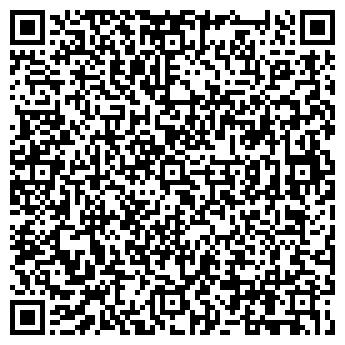 QR-код с контактной информацией организации Компания ''Housetop''