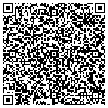 """QR-код с контактной информацией организации Общество с ограниченной ответственностью ООО """"Современные строительные материалы"""""""