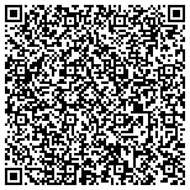QR-код с контактной информацией организации Фабрикант - фабрика искусственного камня