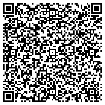 QR-код с контактной информацией организации ЧП Кузницкий