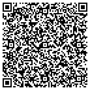 """QR-код с контактной информацией организации Субъект предпринимательской деятельности """"Древо Життя"""""""