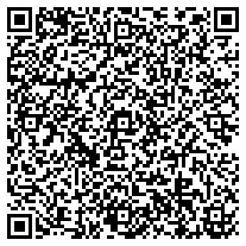 QR-код с контактной информацией организации Общество с ограниченной ответственностью ООО Барвасам Украина