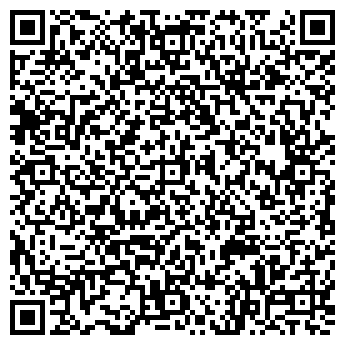 """QR-код с контактной информацией организации ООО """"Элериан"""""""