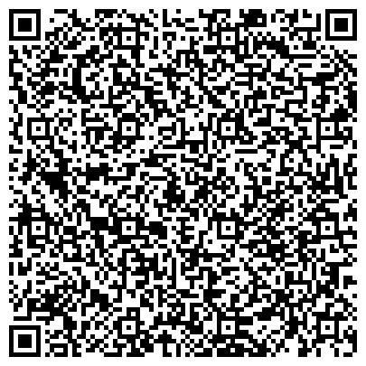 QR-код с контактной информацией организации Wood Optimus Group, ООО (Вуд Оптимус Групп)