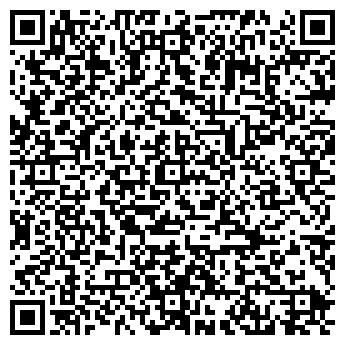 """QR-код с контактной информацией организации ООО """" ТАТЬЯНА"""""""