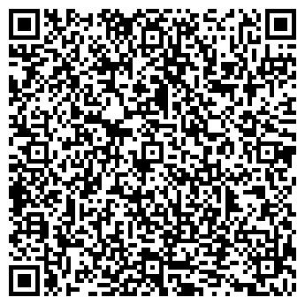 QR-код с контактной информацией организации ООО Дельта-Окно