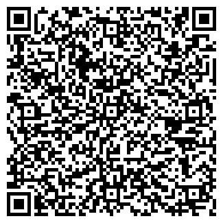 QR-код с контактной информацией организации ПП В.В.