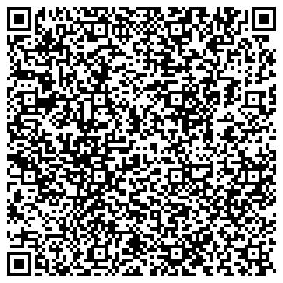 QR-код с контактной информацией организации Общество с ограниченной ответственностью UNIVERSAL TRADING Company