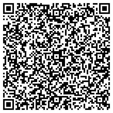 """QR-код с контактной информацией организации Интернет - магазин """"MOBILI"""""""