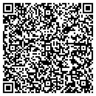 QR-код с контактной информацией организации IMEX