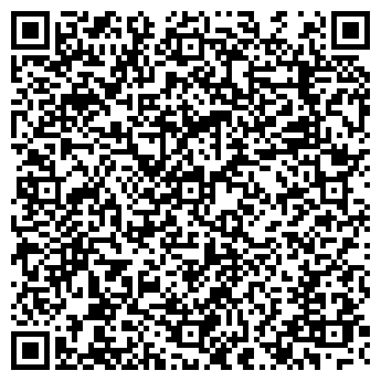 """QR-код с контактной информацией организации ооо """"квалитет-1"""""""