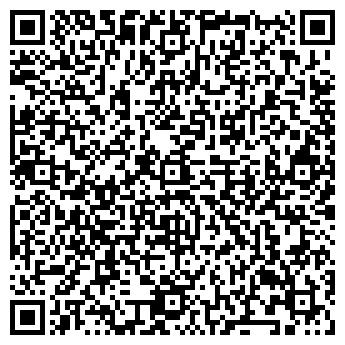 QR-код с контактной информацией организации Радуга Строй