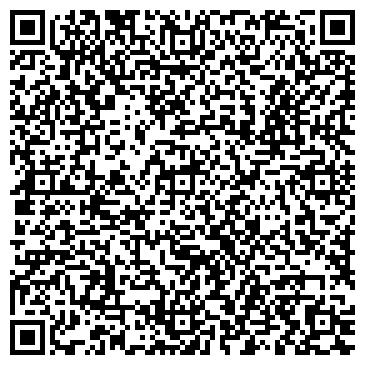 """QR-код с контактной информацией организации cалон-магазин """"Шервуд"""""""