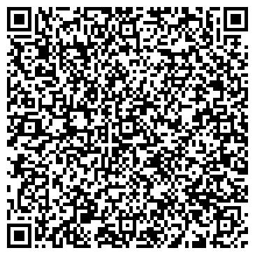 QR-код с контактной информацией организации ФЛП Высочиненко В. В.