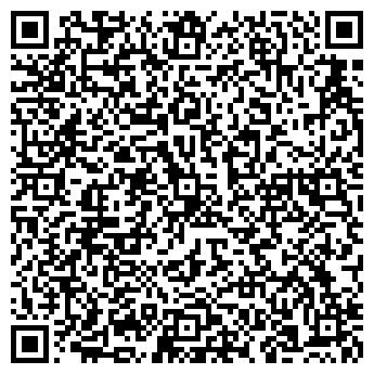 QR-код с контактной информацией организации Сарбона