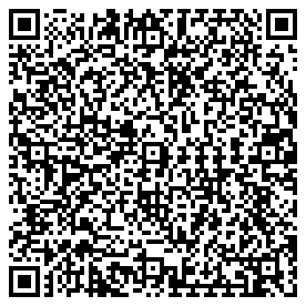 QR-код с контактной информацией организации ЛАДАС ТОО