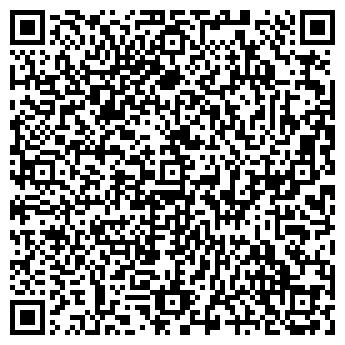 """QR-код с контактной информацией организации ЧП """"Пытлык"""""""