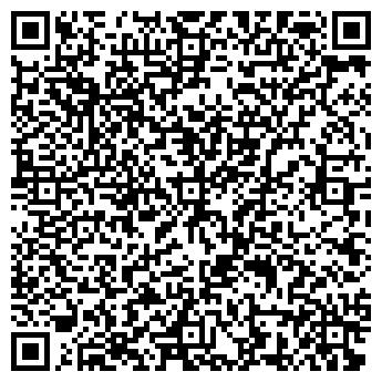 """QR-код с контактной информацией организации ЧП """"Берег-Д"""""""