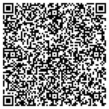 """QR-код с контактной информацией организации ООО """"А.К.А."""" ЛТД"""