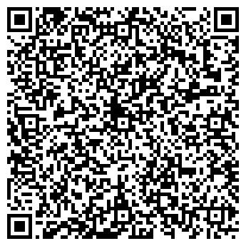 """QR-код с контактной информацией организации ООО """"Лариса"""""""