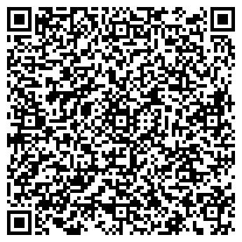 QR-код с контактной информацией организации biznec komplekt