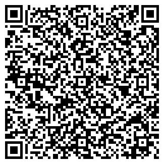 QR-код с контактной информацией организации ООО Антиб