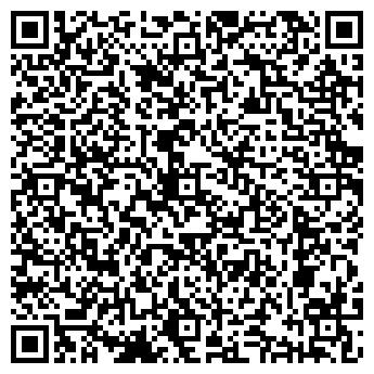 QR-код с контактной информацией организации StoneAge