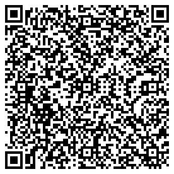 QR-код с контактной информацией организации ЧП Болюх