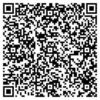 QR-код с контактной информацией организации КАТЕР ЛАЙФ