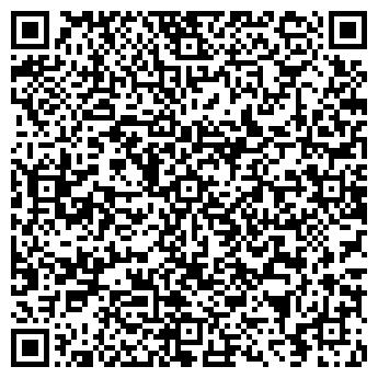 QR-код с контактной информацией организации ФЛП Лебедь