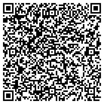 QR-код с контактной информацией организации Stone Age