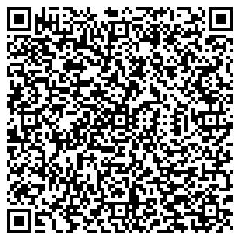 QR-код с контактной информацией организации Marblant