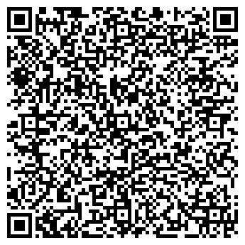 """QR-код с контактной информацией организации Общество с ограниченной ответственностью ООО """"Парлис"""""""
