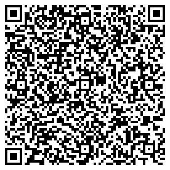 QR-код с контактной информацией организации ЧП Афанасьева