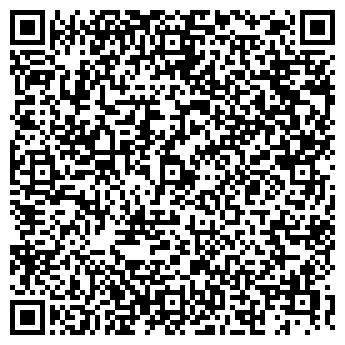 """QR-код с контактной информацией организации Субъект предпринимательской деятельности ЧП """"ЛОТОС-ТРАНС"""""""