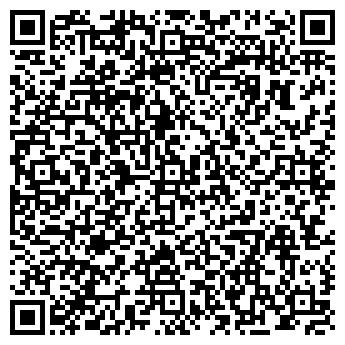 """QR-код с контактной информацией организации ООО """"СЦ """"Индустрия"""""""