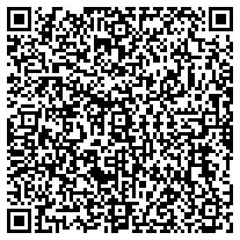 QR-код с контактной информацией организации ПП Поштарук